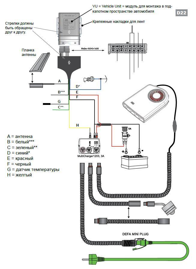 Схема китайской настольной лампы фото 555
